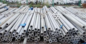 Super Duplex Steel UNS S32950 Tubes